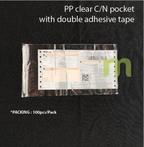 CN POCKET (POCKET FOR CONSIGNMENT NOTE) Image